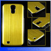 Brand New Brushed Metal Combo Cases For Samsung Galaxy S4