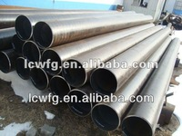 electric power use middle and low pressure Boiler seamless Steel tube