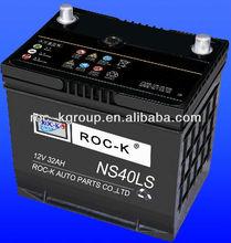 Maintenance free starting Automotive battery Ns40LS