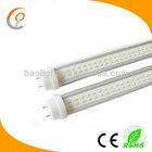 Alibaba cn com 4ft/1200mm 18W LED Red Tube Light T8 100-277V 3014SMD