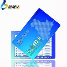 dual frequency rfid card EM4305 LF/UHF rfid dual card