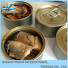 /product-gs/canned-fish-899703740.html