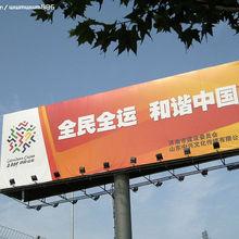 vinly pvc flex banner manufacturer, flex material, flex banner, solvent flex,Solvent Flex Banner