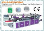Factory Supplier CPP &NonWoven Zipper Bag Making Machine(XKLL-600/700/800)
