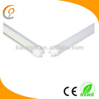 2013 China Alibaba 1.2M SMD3014 100-240V LED Free Tube T8