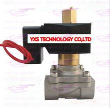 energy conservation normally open solenoid valve 1.2 inch Stainless steel body ,Brass factory outlet