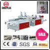 CP-400NT2 double channel t-shirt making machine mk bags for shops