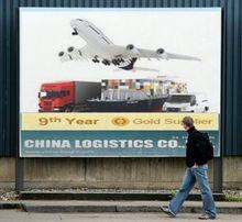 shanghai/ningbo cargo ship to rio grande -China Logistics Co.,Ltd
