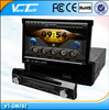 7 Inch 1 Din touch screen in dash car dvd player