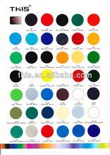 450ml Multi Colors Acrylic metal waterproof spray paint