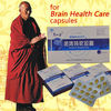 Brain health care Herbal capsules - Treat Parkinson's disease, Alzheimer's disease and cerebral palsy herbs