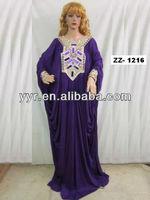 2013 new design muslim abaya ,arabic dress
