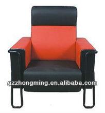 Modern Design Pu Leather One Person Sofa SF-033