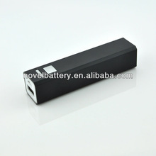 Portable and fashion designed 2600mAh power case for mobiles