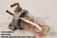 fuso truck water separator assy for mitsubishi FV515 8DC9