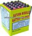 25s saturn missile batteria pirotecnico