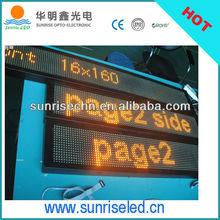 Shenzhen Sunrise supply new design bus information display