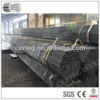 Common Carbon/ Mild Steel Small Diameter Mild Steel Black annealed Furniture Pipe or Tubes