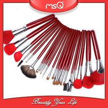msq 21 pezzi di alta qualità di artista del pennello trucco set