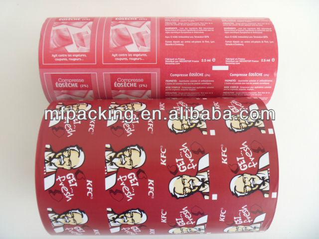 Sur vente ISO / QS certificat de qualité alimentaire KFC / beurre / Margarine / Hamburger emballage papier en rouleau
