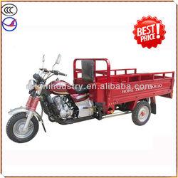 3 wheel motorcycle 250cc HZ150ZH-3A