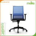 Oficina popular base de la silla con ruedas y tiene soporte para el cuello c06-maf-cp función