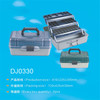 Best quality! plastic fishing tackle box case