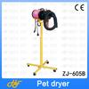 new popular stylish powerful pet dog dryers ZJ-605B