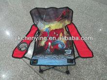 kids relaxing chair CY8181