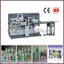 DBGS320 Type High Speed Rotary die cutting machine/Intermittent die cutting machine/