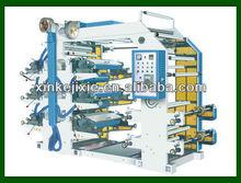 Plastic film Flexo Printing Machine(six colors)