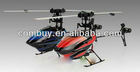 V922 6CH RC single -blade helicopter