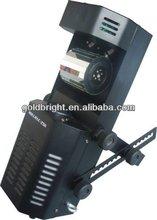 ELC 24V 250W DJ Barrel,performance stage lighting