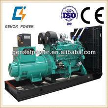 Backup Power Generator 1000kva with Stamford Alternator
