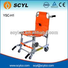 YSC-H1 Aluminum Alloy Folding Medical Stair Stretcher