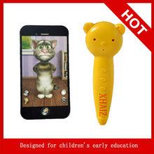 2013 Spirit Kid Electronic Reading Pen,simple design universal touch quran electronic reading pen