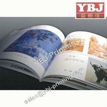 supple free brochure sample