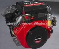 winsun R2V870 air-cooled diesel engine