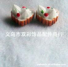 simulation min ice ceram decoration 14mm*16mm min order 100pcs