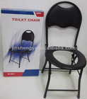 hot sale toilet chair with comfortable backside cushion