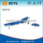 YSC-F12 Ambulance Folding Stretcher
