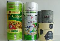 food packaging plastic packaging film in roll