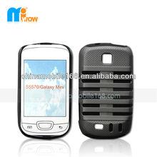 PC&silicon mobile case for Samsung Galaxy Mini S5570