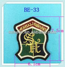 Fashion embroidery epaulet