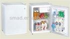Single door refrigerator/fridge 50l