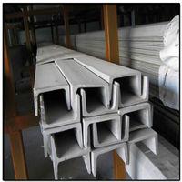 U Shape Stainless Steel Channel