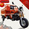 Chinese 250cc motorizados para adultos motos triciclos de carga motorizados para adultos