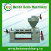 home olive oil press machine & 008613938477262