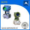 low cost smart differential pressure sensor