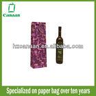 popular design various craft gift wine paper bags